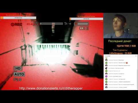 Outlast (ПРОЙДЕНО!)+Whistleblower / Пора открывать кирпичный заводик
