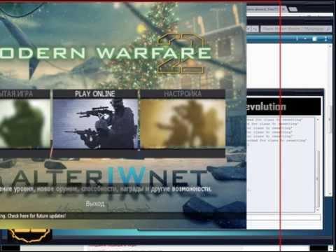 Call Of Duty Modern Warfare 2 играть по Сети и Интернету (бесплатно)