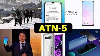 ATN 5-PUBG Mobile Vikendi Map, Realme And Zenfone max pro M1 9.0 Update,Poco F1 Price Cut,Galaxy A8s