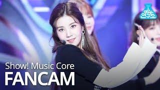 [예능연구소 직캠] IZ*ONE - Violeta (Kwon Eunbi), 아이즈원 - 비올레타 (권은비) @Show! Music Core 20190420
