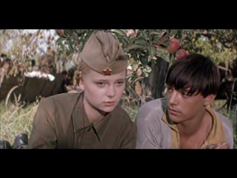 Я — Хортица (1981) драма