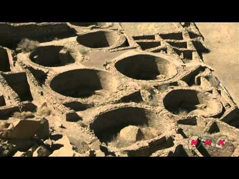 Chaco Culture (UNESCO/NHK)