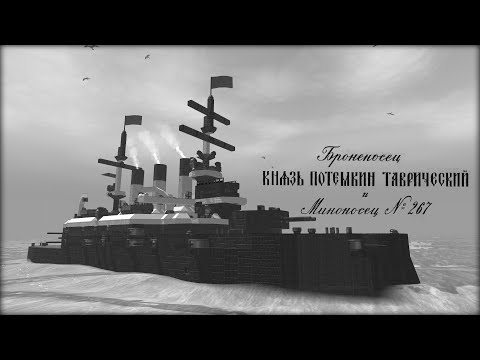 Battleship Potemkin - From the Depths