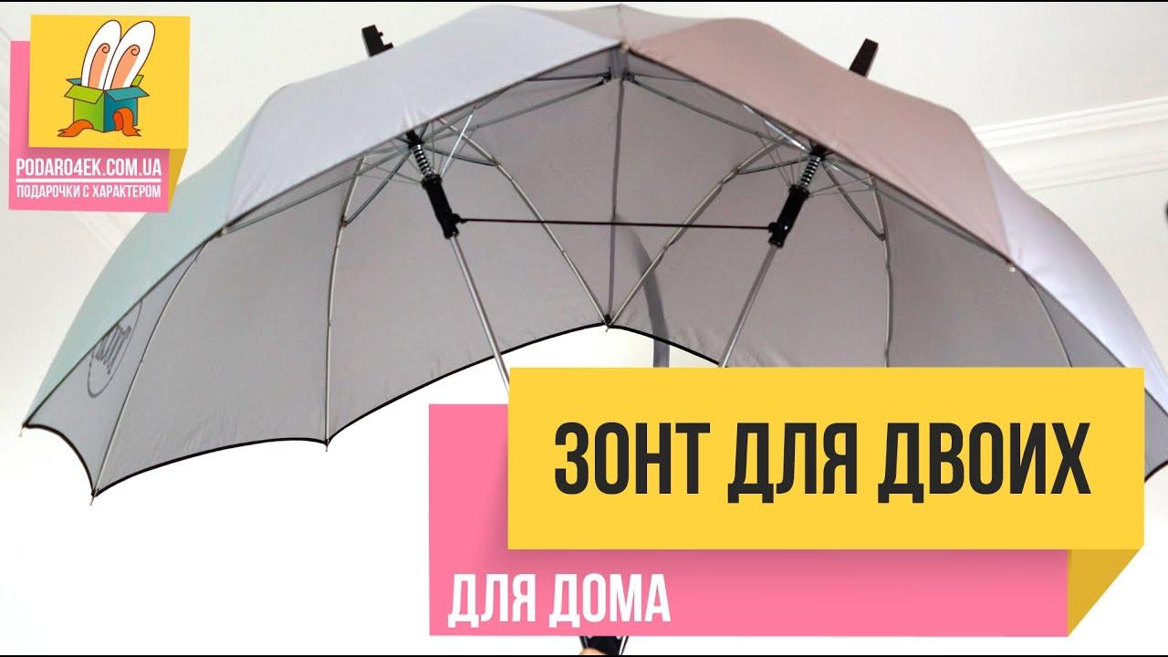Зонт пляжный Green Glade 0012 - YouTube
