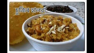 Assamese Food channel