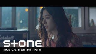 [사물사답 OST #2] 정예진 (Yejin Chung) - 좋을텐데 (I Wish) MV