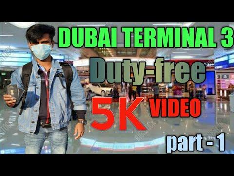 Dubai Terminal 3 Duty Free Shopping     Flying Dubai to kochi  part - 1   Malayalam Vlogger