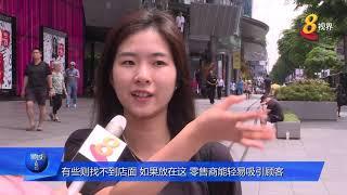 乌节步行街变身购物市集 让人耳目一新