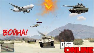 GTA 5: Танки против Вертолетов! (Snipers vs Stunters)(Дэйз: http://www.youtube.com/channel/UCmg7H2D0HllN6wUSeQQkWLA ▻Группа по накрутке: http://vk.com/club84641437 ▻Реклама/Сотрудничество: ..., 2015-07-14T20:43:34.000Z)