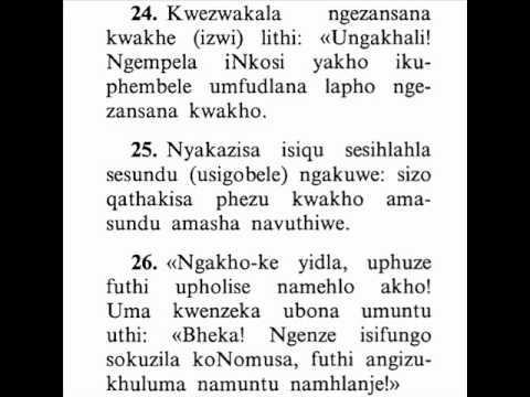 zulu writing