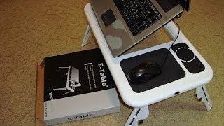 Столик для ноутбука E-table LD09. Обзор - pierce.com.ua