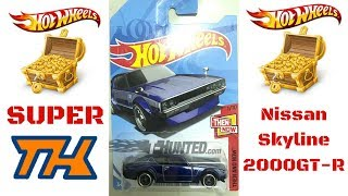 Hot Wheels 2018 Super Treasure Hunt Revealed + More Supers!!!