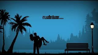 iravukku nilavaga nee thondrinai album song whatsapp status tamil