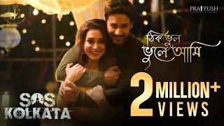 Thik Bhul Bhule Aami - Yash, Mimi HD.mp4