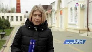 Малые города России: Каневская - самая большая станица в России