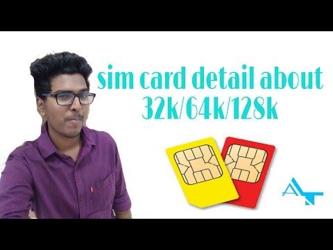 sim card detail about 32k/64k/128k