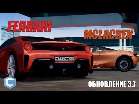 ПОЛНЫЙ РАЗБОР ТРЕЙЛЕРА ОБНОВЛЕНИЯ 3.7 CCDPLANET MTA