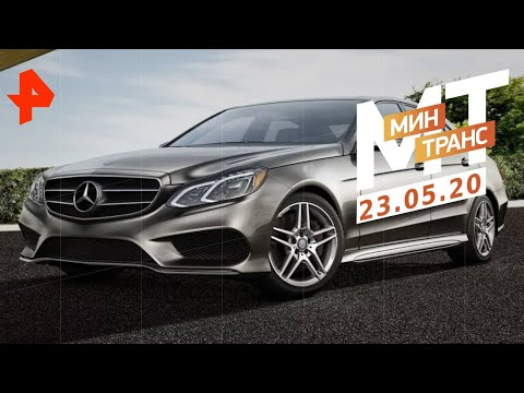 Mercedes E-class 2014. Газ для мотоцикла. Дешево, но медленно. | Минтранс (23.05.20).