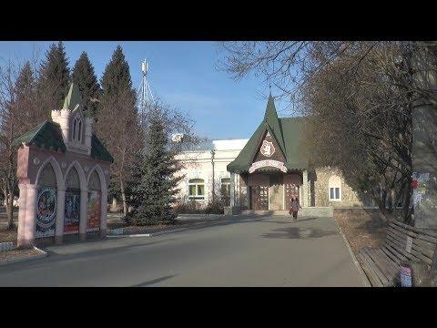 Челябинский государственный Театр Кукол «Это Челябинск» выпуск № 41