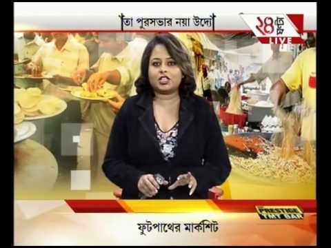 Live Discussion on KMC to examine quality of street side foods (Part-1)