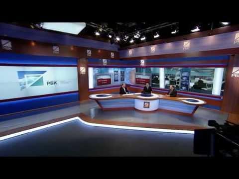 Телеканал РБК - новости, акции, курсы валют