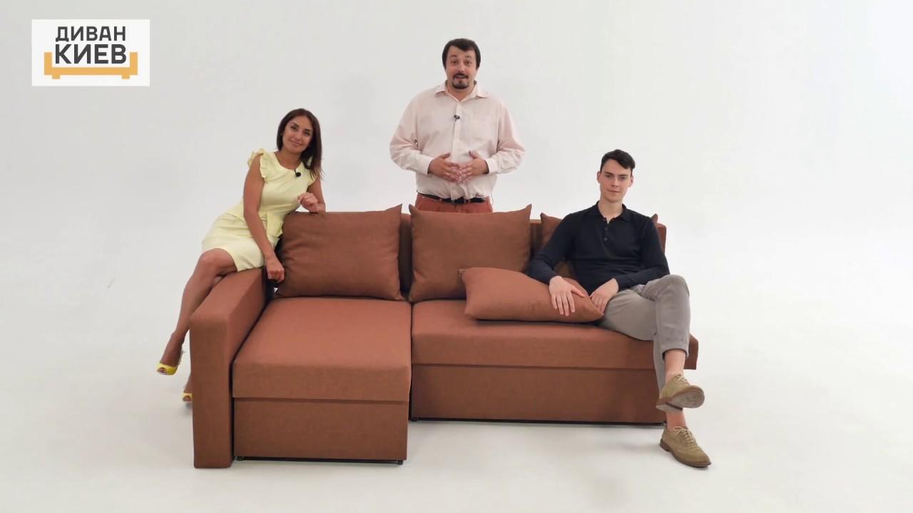 Диваны книжки – недорогое решение для дома. Классический раскладной диванчик — это модель с механизмом трансформации «книжка». За время своего существования подобные модели заслужили звание самых надежных и популярных среди покупателей. Разнообразие дизайнерских решений и.