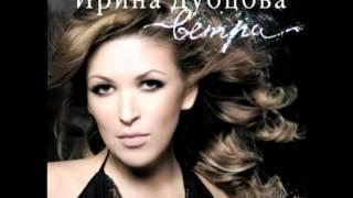 Смотреть клип песни: Ирина Дубцова - Снова один