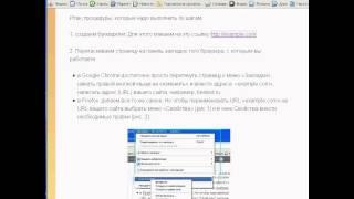 Наполнение сайта контентом(, 2014-09-14T18:04:53.000Z)