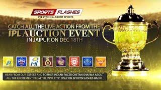 IPL  2019 নিলামের সমস্ত লাইভ অ্যাকশন, চোখ রাখুন স্পোর্টস ফ্ল্যাশেসে