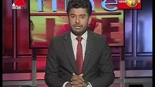 News 1st Prime Time News Sunrise Sinhala 16112018 Thumbnail