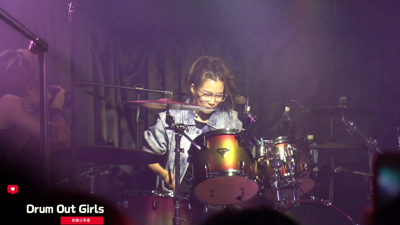 Drum Out Girls音樂分享會 (台北站) - YouTube
