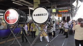 JR弘前駅 つがるShu*Kura お見送りねぷた囃子演奏 2021.08.07