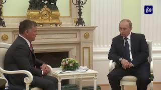 جلالة الملك يعقد مباحثات ثنائية مع الرئيس الروسي في موسكو - (15-2-2018)