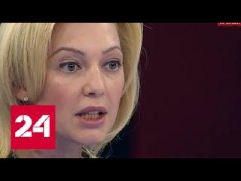 Ольга Тимофеева: призыв