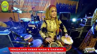 TIKET SUWARGO - SHOIMAH QASIMA | BANTUL 28 DESEMBER 2019