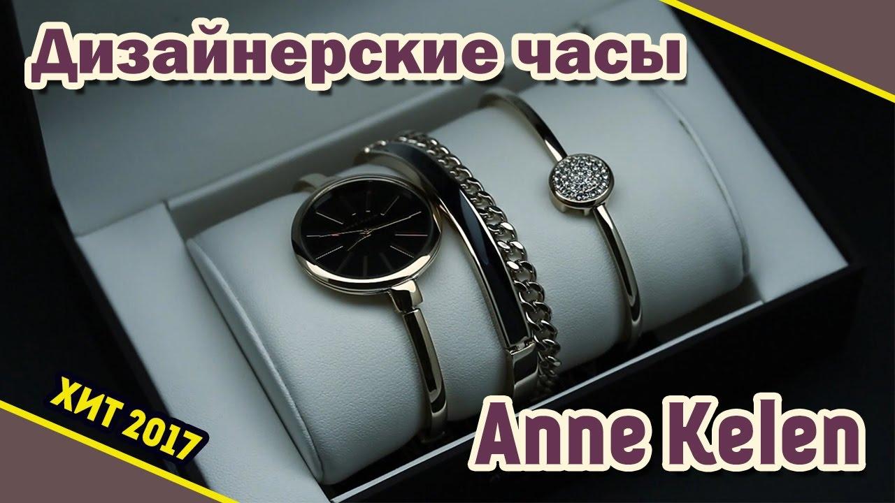 Стильные оригинальные швейцарские часы известных марок от официальных дилеров в украине. Большой выбор, лучшие цены и официальная. Прозрачная задняя крышка, скелетон. Женские часы davosa 165. 500. 80. -20%. 162. 493. 95 · часы davosa 162. 493. 95. 14 500 грн. 11 600 грн. Купить.