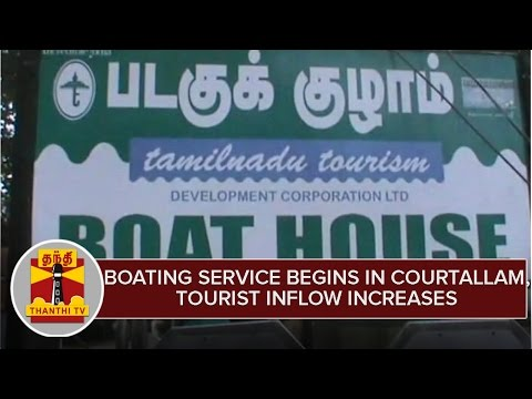 Boating service begins in Courtallam, Tourist Inflow increases  | Thanthi TV