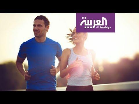 صباح العربية | ما الوقت الأفضل للرياضة في رمضان؟  - 11:54-2019 / 5 / 8