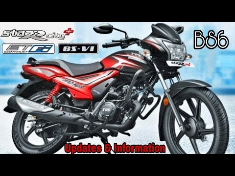 New TVS Star City Plus BS6 || Official Launch Date & New Features