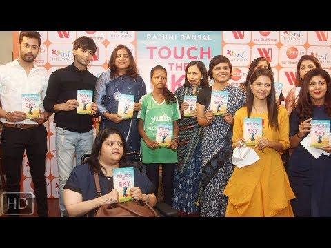 Launch Of Rashmi Bansal's Book Touch The Sky | Bollywood Events