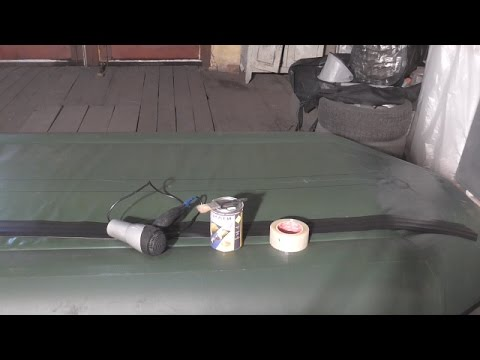 Усиление лодки ПВХ своими руками/Лента протектор для защиты дна лодки