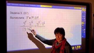 Показательная функция -примеры -итог - 2.2