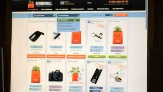 Korun Life-Я нашел сайт где вы можете покупать дешевые вещи.Смотрим!!!(, 2014-12-07T18:05:37.000Z)
