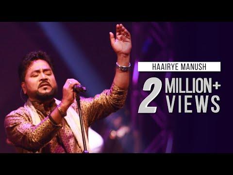 HAAIREY MANUSH - TAPOSH featuring ANDREW KISHORE : ROBI YONDER MUSIC WIND OF CHANGE [ PS:02 ]