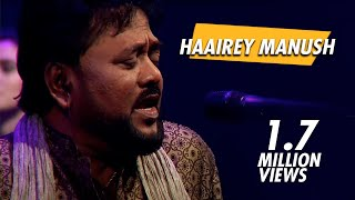 HAAIREY MANUSH - TAPOSH featuring ANDREW KISHORE : ROBI YONDER MUSIC WIND OF CHANGE [ PS:02 ]
