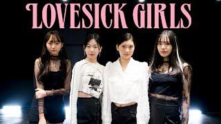 BLACKPINK - 'Lovesick Girls'    GB ACACDEMY Audtion Class    K-pop cover    @대전 GB ACADEMY댄스 오디션 학원