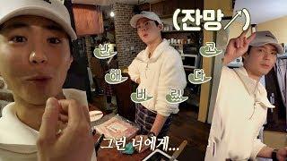 잔망美 넘치는 박보검(에게 반해버렸다고…♥) 효리네 민박2 7회