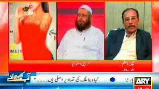 veena malik s father with iqrar ul hassan ary news special part 2