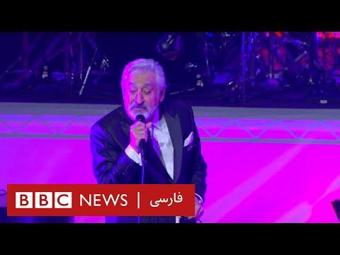 کنسرت کامل ابی از تور جهانی