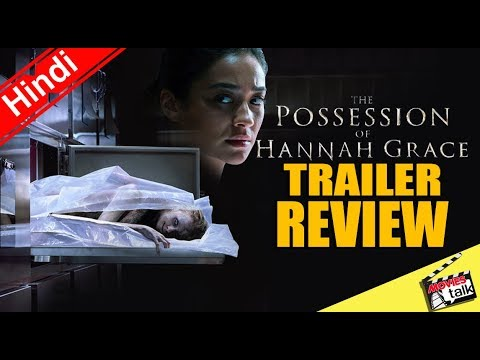 THE POSSESSION OF HANNAH GRACE | Trailer Review [Explained In Hindi]